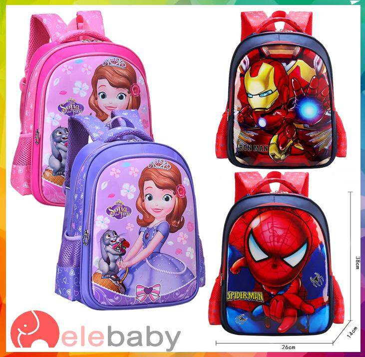 6ba043cf4c9 ellebaby BP6015 Cartoon Kids School Bag Children High Quality Backpack