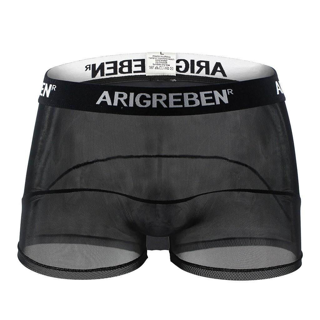 e08ebb577434f4 Lawsonshop_New Hot Sale Men's Breathable Underwear Network Yarn Underwear  Shorts Underwear Free Shipping
