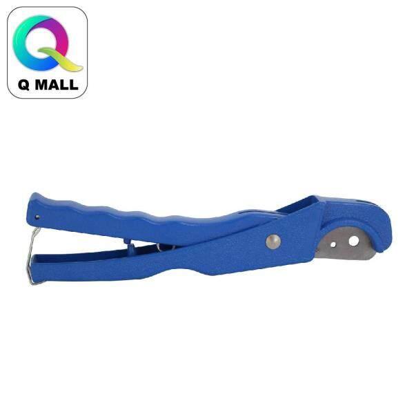 0303 BLUE VINYL PIPE CUTTER