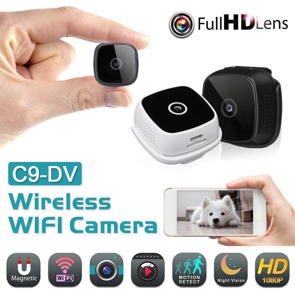 Hossen C9-DV Wifi HD 1080 P Kamera Nirkabel Mini Camcorder Keamanan dengan  Modus Malam 590ab846db