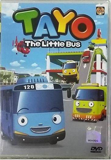Tayo The Little Bus Season 1 (eps 1~13) Dvd Children Cartoon By Matahari59.