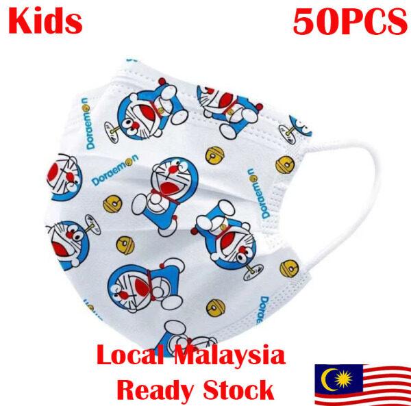 [Local Malaysia Ready Stock] Kids Cartoon Disposable Face Mask 3ply 50pcs