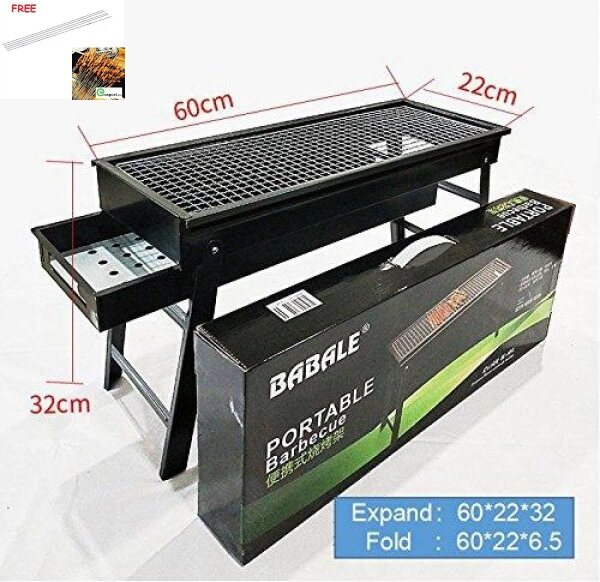 (FREE 5 BBQ Sticks) EcoSport BIG Portable BBQ Grill Charcoal Barbecue Cookware