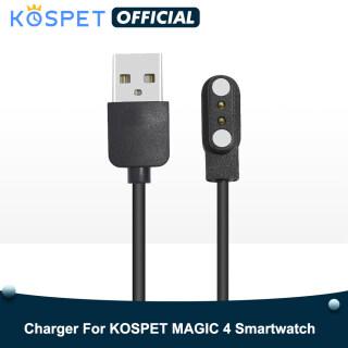 KOSPET Cáp Sạc USB Đồng Hồ Thông Minh Magic 4 Chính Hãng Cho SN80-Y KOSPET Rock Đồng Hồ Thông Minh Thể Thao Phụ Kiện Dây Sạc USB thumbnail