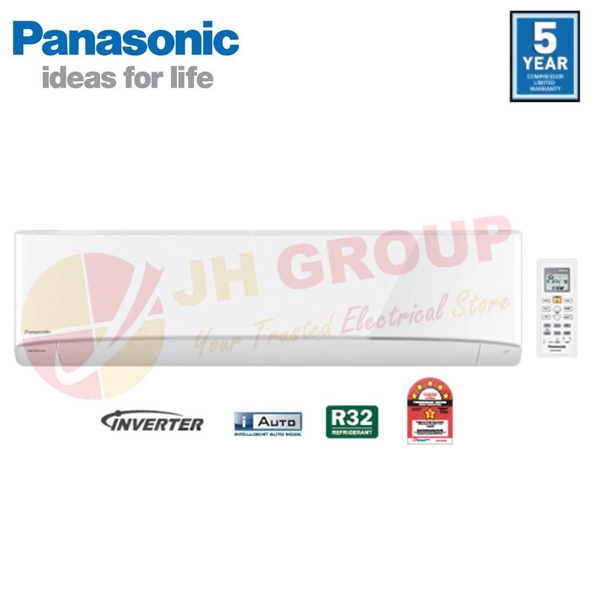 PANASONIC CS-PU24VKH / CU-PU24VKH 2.5 HP STANDARD INVERTER R32 AERO SERIES AIR-CONDITIONER