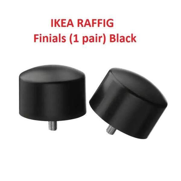IKEA RAFFIG Black Curtain rod Finials (1 pair) 802.199.38 (Ready Stock)