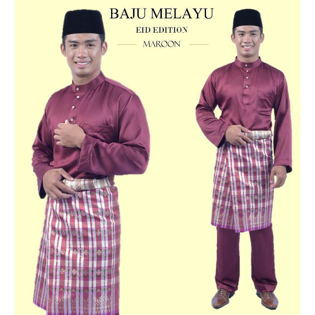 Baju Melayu Pasang Dewasa Maroon [ New 2019 ] By Suria Pesona.