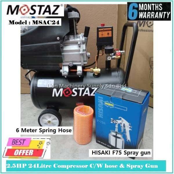 MOSTAZ Air Compressor 2.5hp 24 Liter 115psi/8Bar MSAC24 Combo6 Meter Spring hose & F75 Spray Gun- 6 Months Warranty -