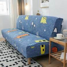 Bọc Ghế Sofa Co Giãn, Tấm Bọc Sofa Có Thể Gấp Gọn, Bảo Vệ Đồ Đạc Trong Nhà