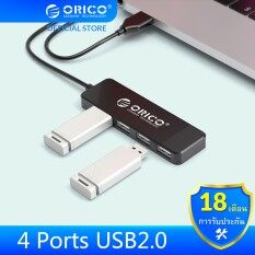 [ORICO] HUB USB 2.0 Bộ Chia Nhiều USB Tốc Độ Cao Mini 4 Cổng Bộ Chuyển Đổi OTG Di Động Cho Máy Tính Xách Tay (FL01)