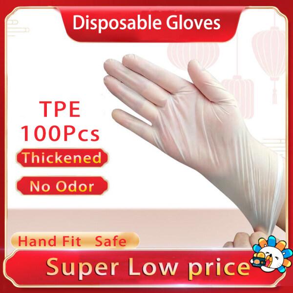 100pcs Disposable Latex Rubber Gloves Nitrile Gloves Kitchen Household Vinyl Latex Food