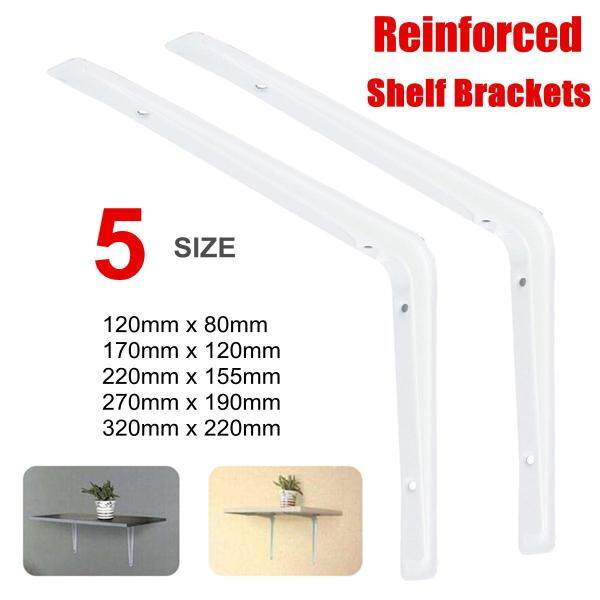 Reinforced Shelf Brackets Support Wall Bracket Load 220x155mm Duty Pair High Strong Heavy