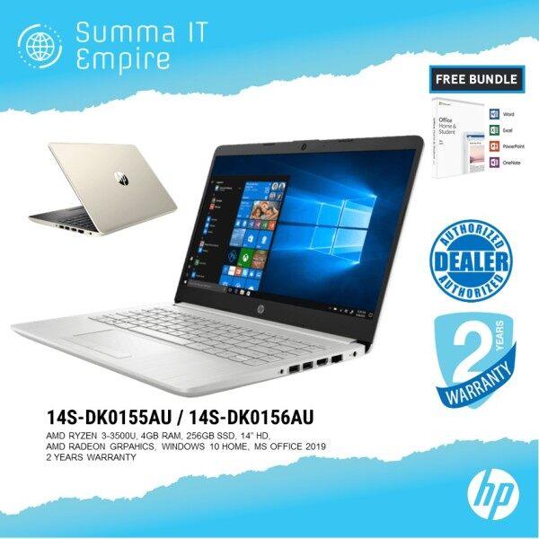 HP 14S-DK0156AU (Silver) / HP 445 G7 14 Laptop (Ryzen 5, 4GB, 256GB SSD, W10) Malaysia