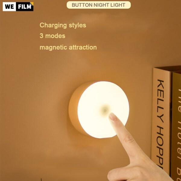 Đèn Ngủ Sạc USB, Đèn LED Tiết Kiệm Điện Bảo Vệ Mắt Cho Phòng Ngủ, Hộ Gia Đình