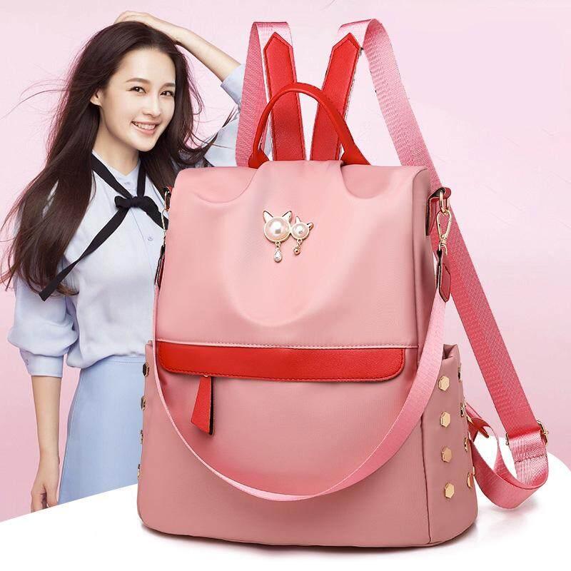 Anipopy Korean Style Backpack Fashion Women Daypack Grils School Bag with Rivet