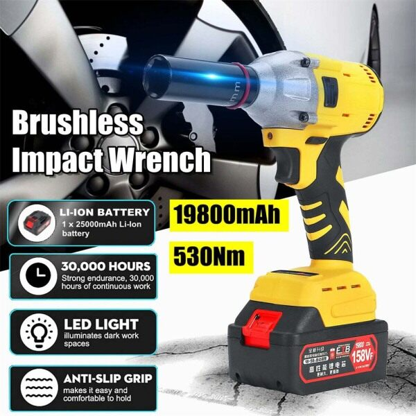 21V 460Nm Cordless Impact Wrench 1/2 Drive Ratchet with Battery 4Pcs Sockets