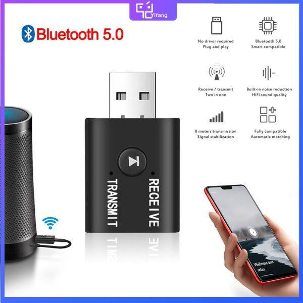 Yifang [Universal] USB Bluetooth Audio Adapter Smart Wireless Bluetooth Transmitter for TV PC Home Stereo Car HIFI Audio