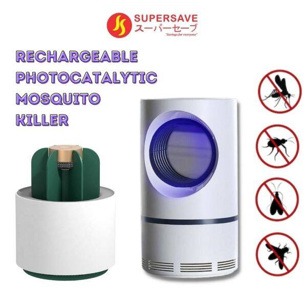 UV USB Mosquito Killing Lamp Insert Trap with Suction Chemical-Free Best For Living Kids and Bedroom Ubat Nyamuk