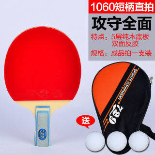 Chữ Miễn Phí Friendship 729 Bảng Tennis 1060 Thành Pat Một Số Ý Kiến Hai Mặt Duy Nhất Vòi, Người Mới Bắt Đầu Nghiệp Dư Bảng Tennis thumbnail