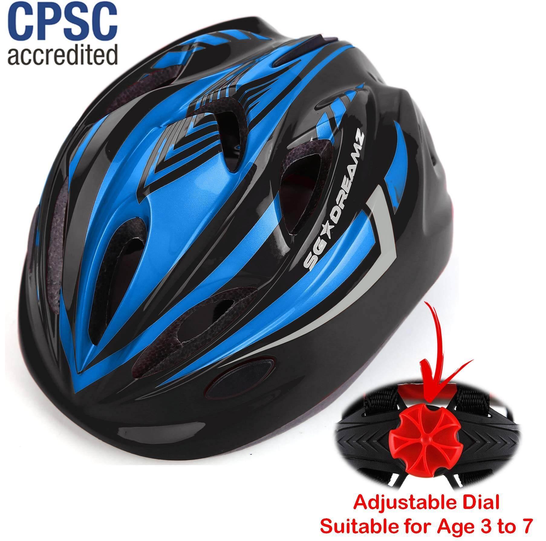 Bicycle FEI YU Kids Helmet Boys and Girls Adjustable Comfortable Ultralight Helmet Children Multi-Sport Safety Helmets for Roller Scooter Skateboard