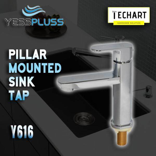 [EXCLUSIVE]  Original YESSPLUSS High Quality Pillar Mounted Single Bathroom Faucet Cold Sink Tap (Chrome Plated)
