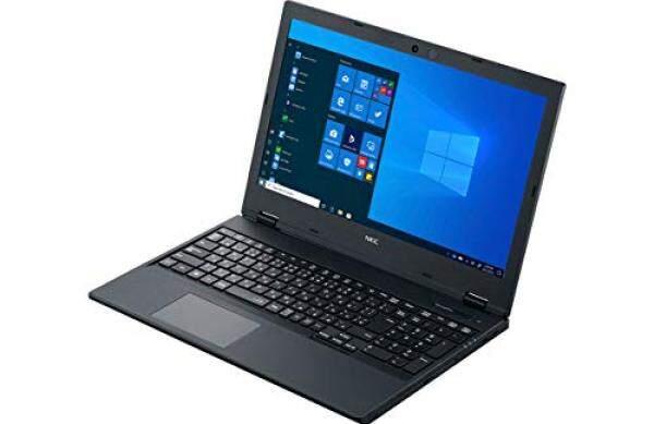Laptop Nec Versapro J Jenis Vf (Windows 10 Pro / Celeron 4205U/8Gb/500Gb/dvd Supermulti) PC-VJE18FBGA316 Malaysia