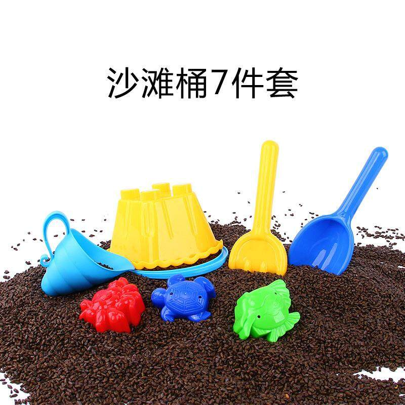 New small beach bucket set 10 piece set with beach shovel small sand model play sand play water tools children's toys