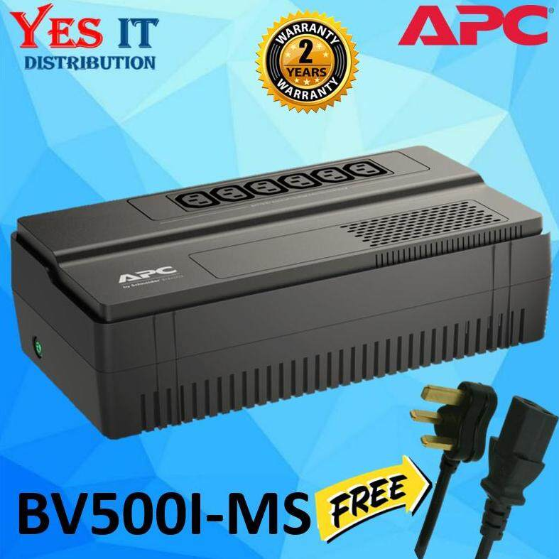 APC BV500I-MS 230V EASY UPS 500VA AVR Universal Outlet--FREE 3 PIN POWER  CABLE