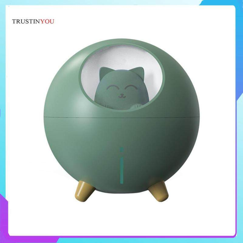 220ml Planet Cat Pet Humidifier Ultrasonic Essential Oil Aromatherapy Mist Maker with LED Lamp Singapore