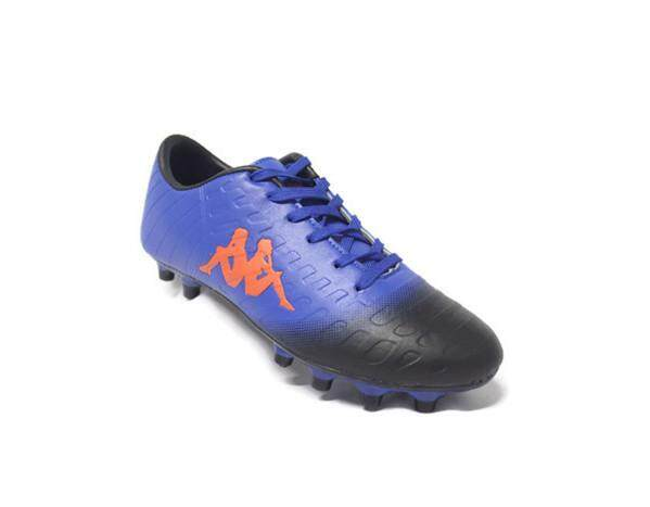 74c4466f5fe KAPPA Men's Football Shoes price in Malaysia - Best KAPPA Men's ...