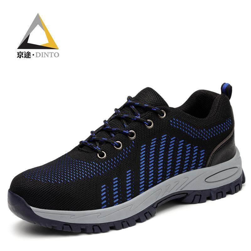 รองเท้าเพื่อความปลอดภัยรองเท้าป้องกันรองเท้าประกันแรงงานชาย Anti - Smashing Anti - piercing หัวเหล็กตาข่ายฤดูร้อน Breathable แฟชั่น Casual รองเท้าสำหรับทำงาน