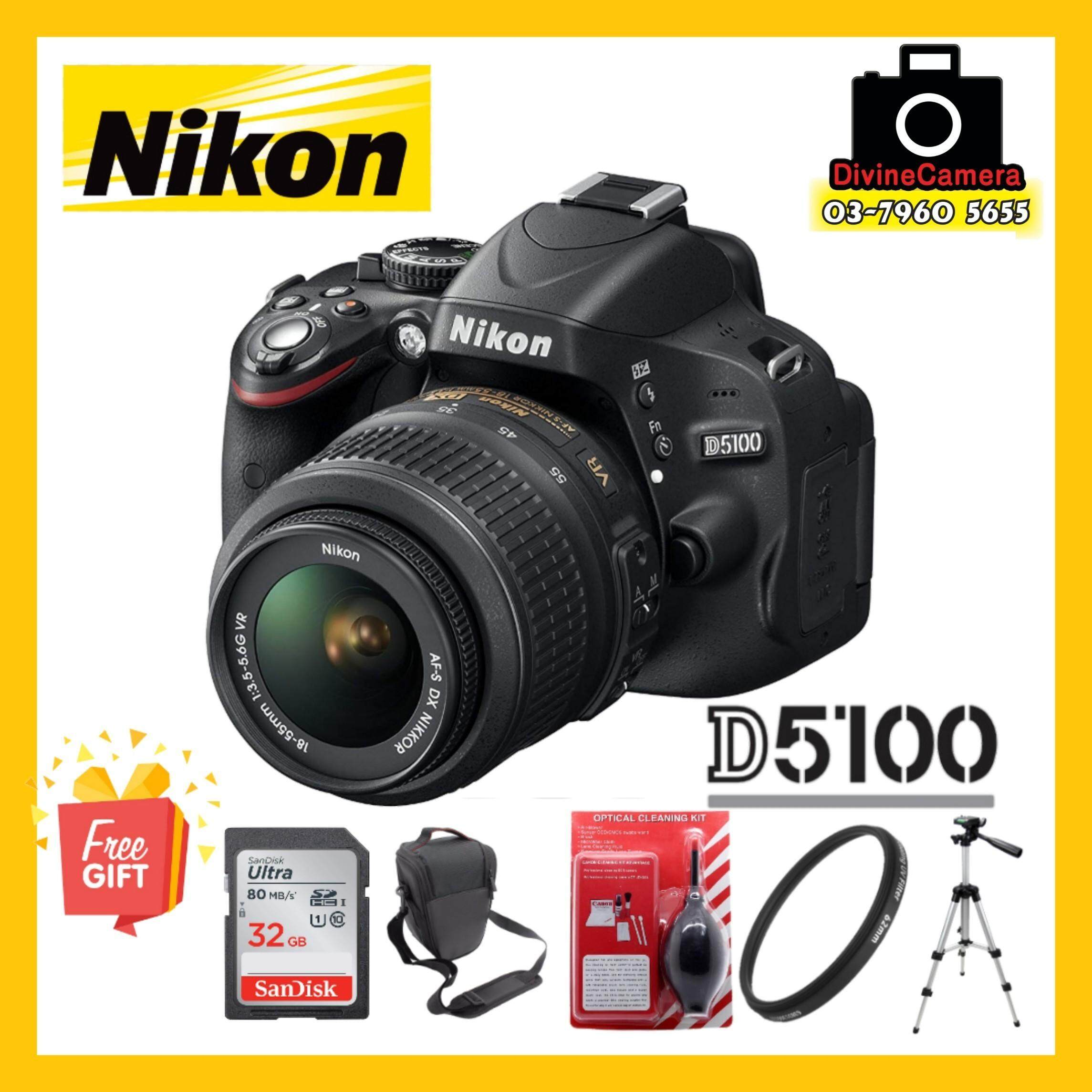 NIkon D5100 18-55mm f/3.5-5.6 kit DSLR Camera