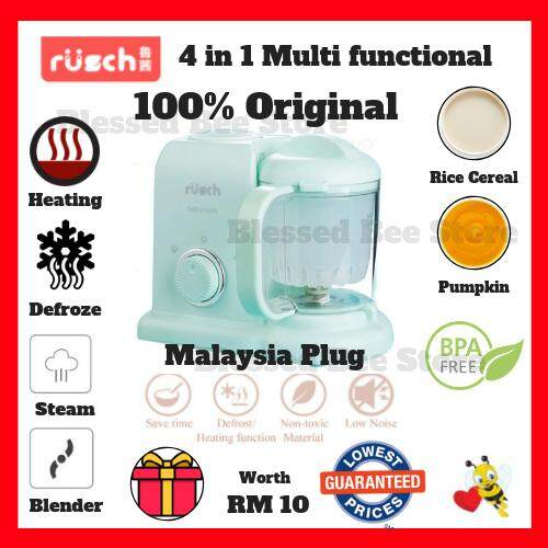 Malaysia Stock Rusch Baby Food Maker rusch Babycook Mixer Steamer Grinder heater image on snachetto.com