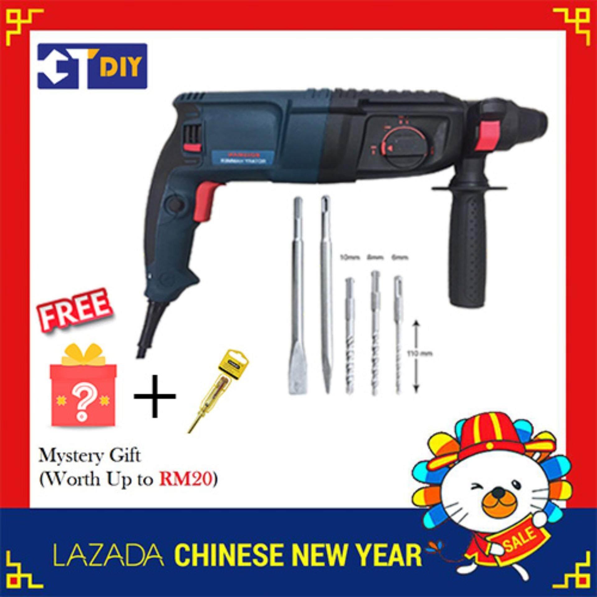 BOSSMAN Rotary Hammer Drill BGBH226 900W + FREE Testpen + MYSTERY FREE GIFT