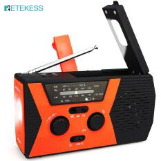 Retekess HR12W Cầm Tay Thời Tiết Đài Phát Thanh Có Đèn Led Đèn Pin SOS Báo Động Năng Lượng Mặt Trời Tay Quay Khẩn Cấp AM FM Noaa Đài Phát Thanh