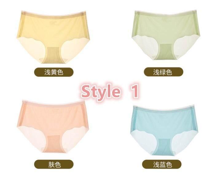 New 4-piece set of seamless underwear female ice silk waist summer cotton  file student 4fae0aae0