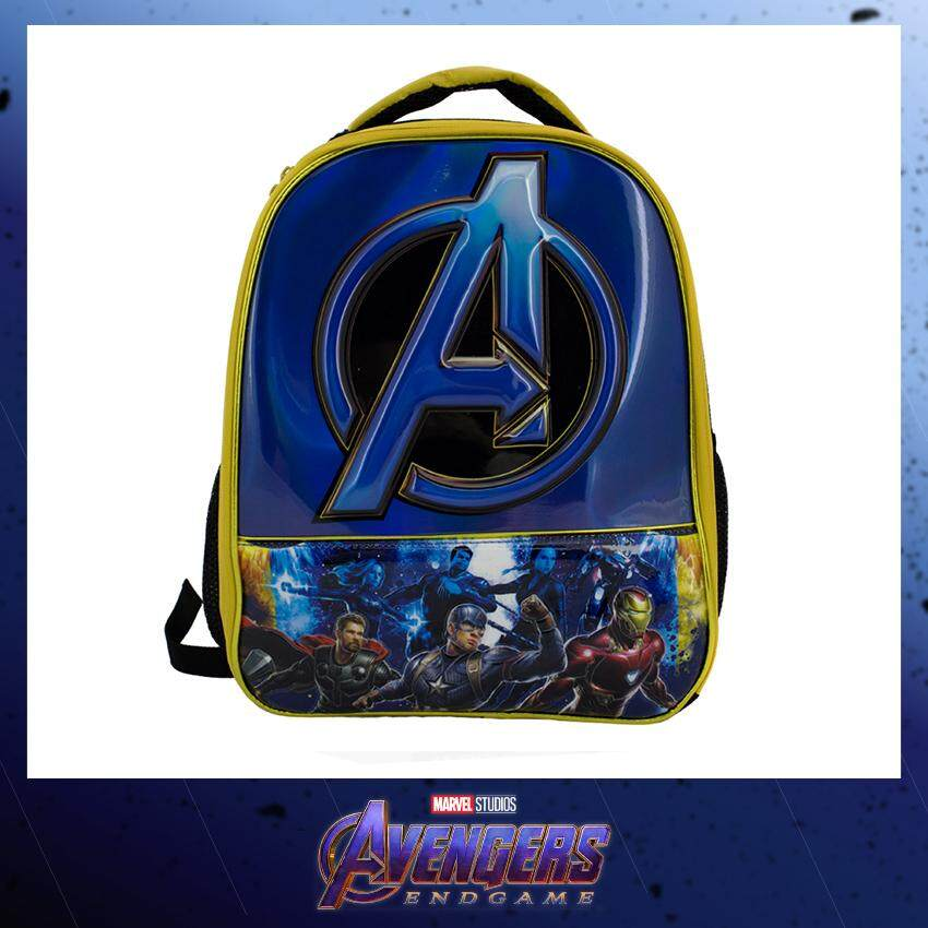 Marvel Avengers Endgame Primary School Kids Children Water Resistant Lightweight 16 Inches Backpack School Bag - Blue Colour