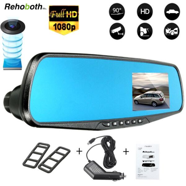 Rehoboth Đầu Ghi Hình Xe Hơi 2.8 Inch Camera Hành Trình Gương Chiếu Hậu Full HD 1080P Máy Ảnh Máy Quay Video Tự Động Lái Xe, DVR Tầm Nhìn Ban Đêm