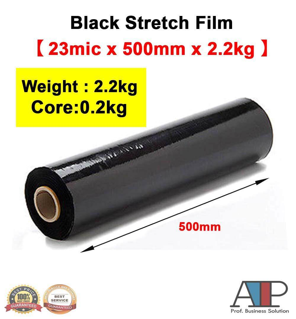 Black Stretch Film 500mm X 2.2kg X 1 Roll [0.2kg Core] Wrapping By Atp Professional Business Solution.