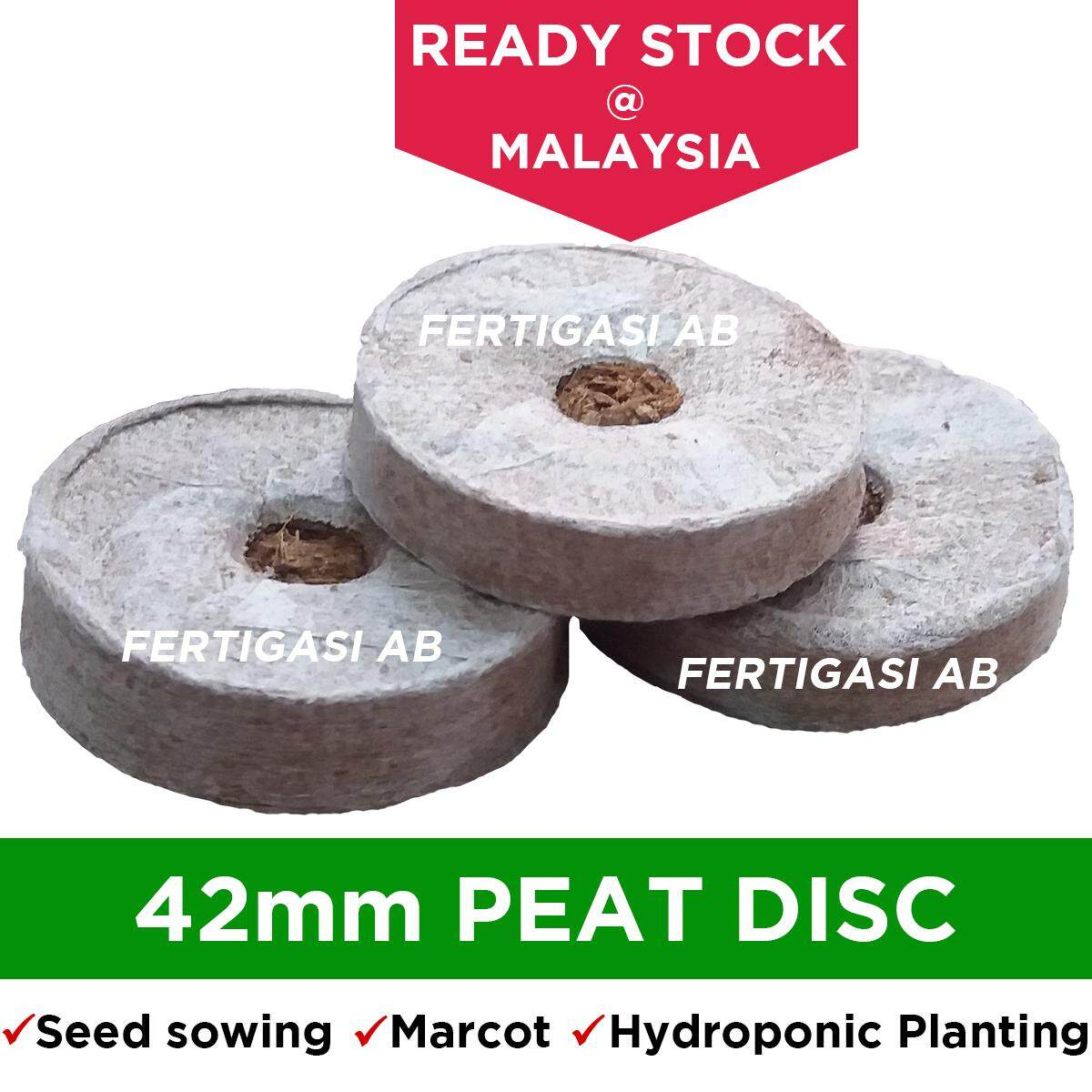 10pcs 42mm Peat Disc Pellet Jiffy pallet Hydroponic Tut seed germination seedling soil Starting Plugs Block Professional Easy To Use