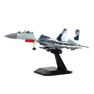 Koolsoo Máy Bay Chiến Đấu Su-35 Tỷ Lệ 1 100, Máy Bay Chiến Đấu Diecast Máy Bay Mô Hình Cho Bộ Sưu Tập thumbnail