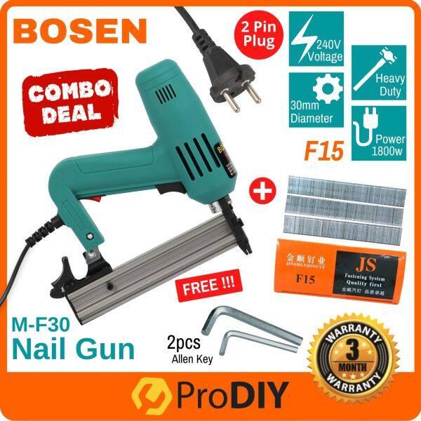 COMBO BOSEN 20V Professional Electric Nail Gun Pneumatic Nailer Gun + F15 5,000pcs Nail ( M-F30 )