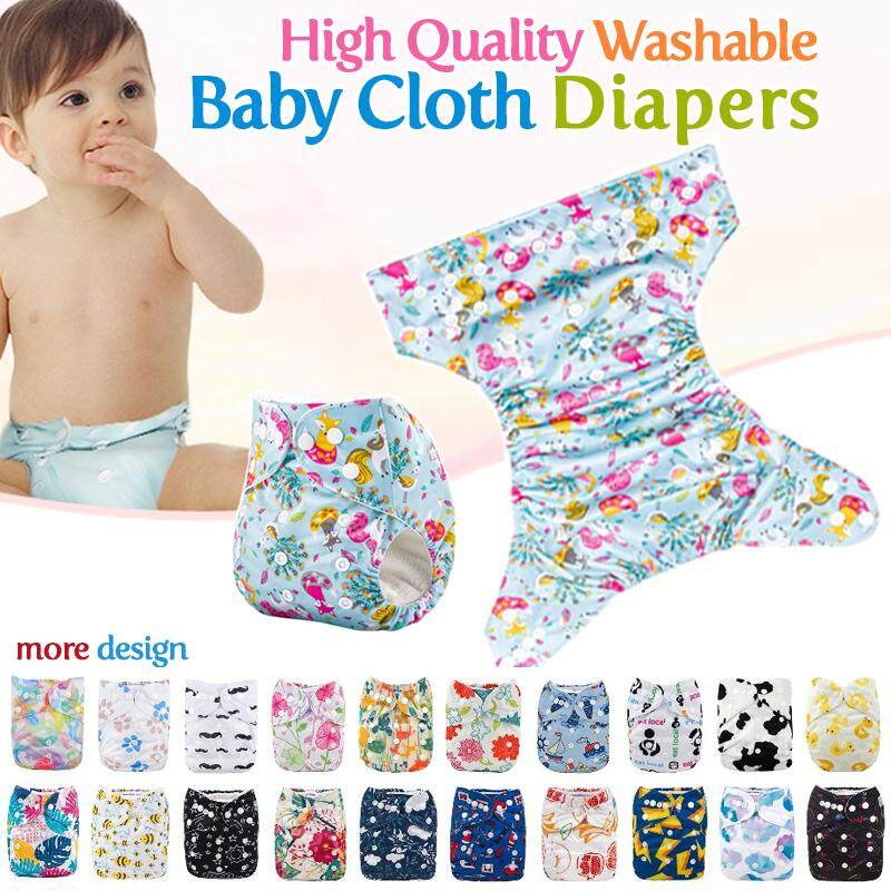 5 Pcs High Quality 100% Polyester Kids Infant Reusable Washable Baby Cloth Diapers Nappy Cover Adjustable Without Insert (random Design / Color) By Akutrader Enterprise.