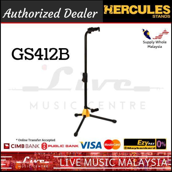 Hercules GS412B Auto Grip System Single Guitar Stand with Backrest Malaysia
