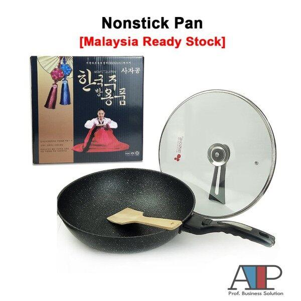 Korea Gas Electric Non-stick Cooking Wok Pan 32cm with Pot Cover