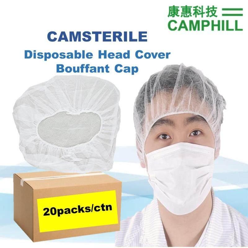 [CTN] Disposable Non-Woven Bouffant Cap Elastic Hair Net Head Cover -- White (20 packs)