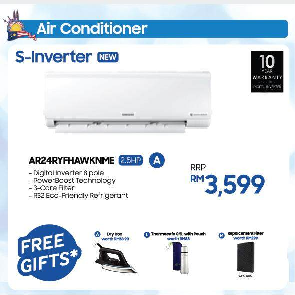 R32 S-Inverter Wall- Mount Air Conditioner with 8-Pole Inverter , 2.5HP AR24RYFHAWK