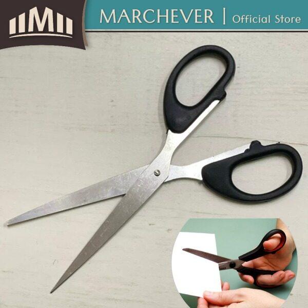 Multifunction Scissor / Gunting Serbaguna