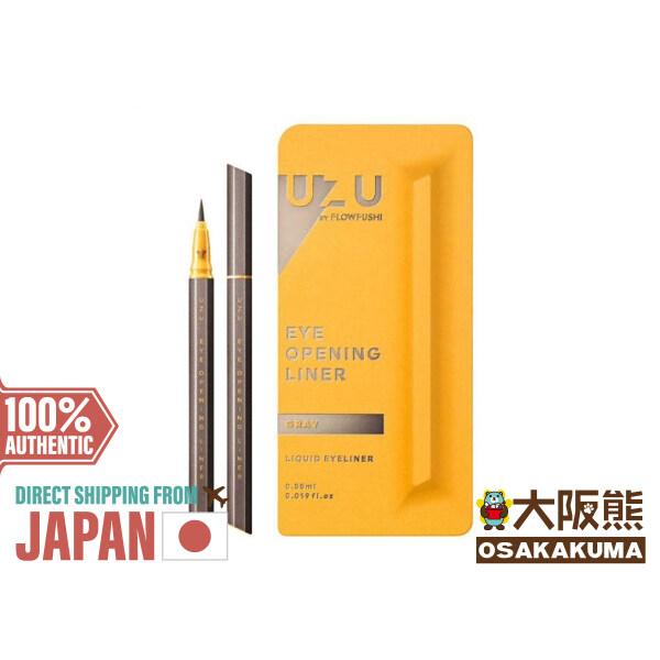 Buy UZU Flowfushi Openning Eye Liner Gary 0.55ml [100% Authentic from JP] Singapore