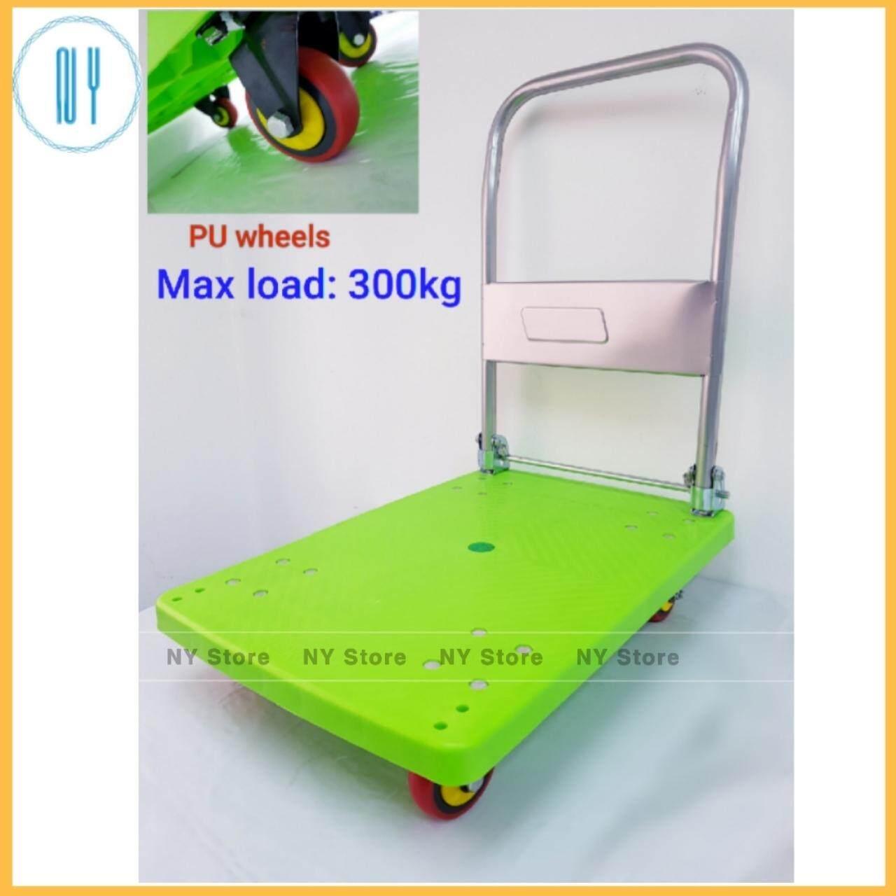 PVC Platform Hand Truck Trolley 300kg Foldable PU Wheels / Heavy Duty High Quality